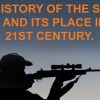 Richard Mann Introduces The Scout Rifle Study