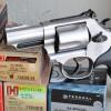 Review: Smith & Wesson's Short Barreled L Frame .44 Magnum